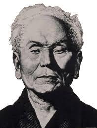 Gichin Funakoshi mester, a Shotokan karate megalapítója